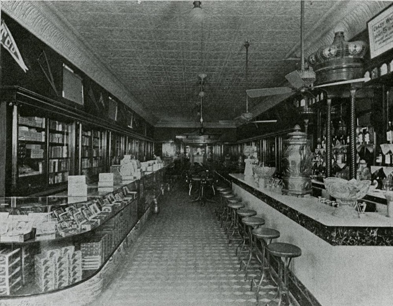 Interior (329 Austin Avenue)